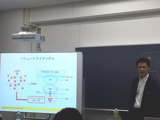 三冨 正博が東洋大学でゲスト講師を務めました。